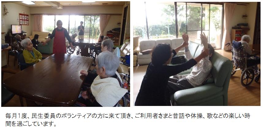 hanaichi_aki2.PNG