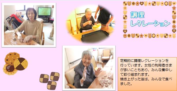 hoshinomachi_aki2.PNG